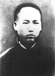 Mao-Tse-Tung-2