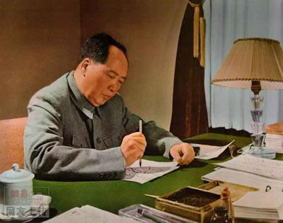 Mao-Tse-Tung-32