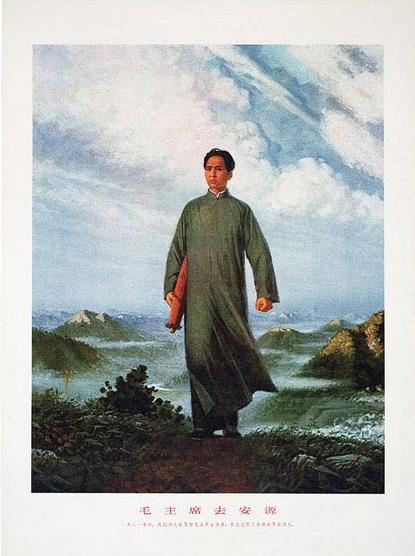Mao-Tse-Tung-35