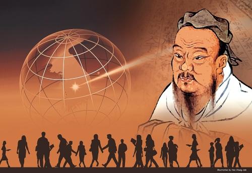 Confucio-14