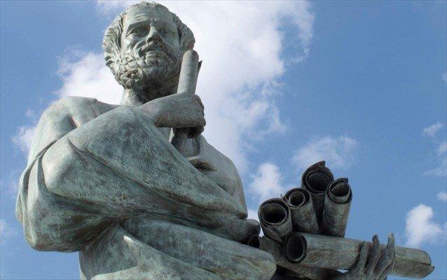 Aristóteles-4