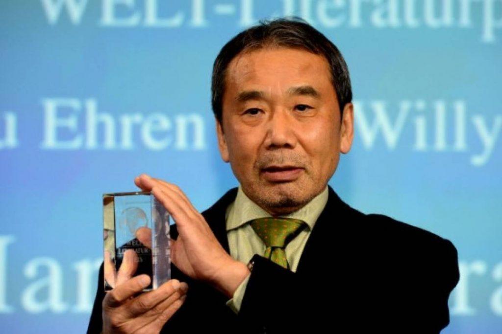 premios de Biografía de Haruki Murakami