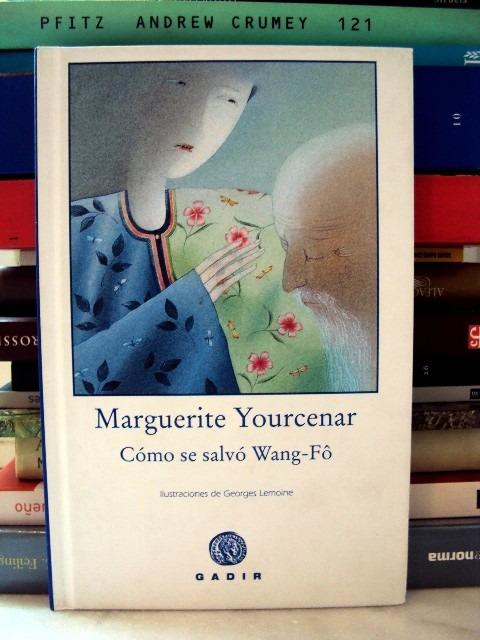 Marguerite-Yourcenar-12